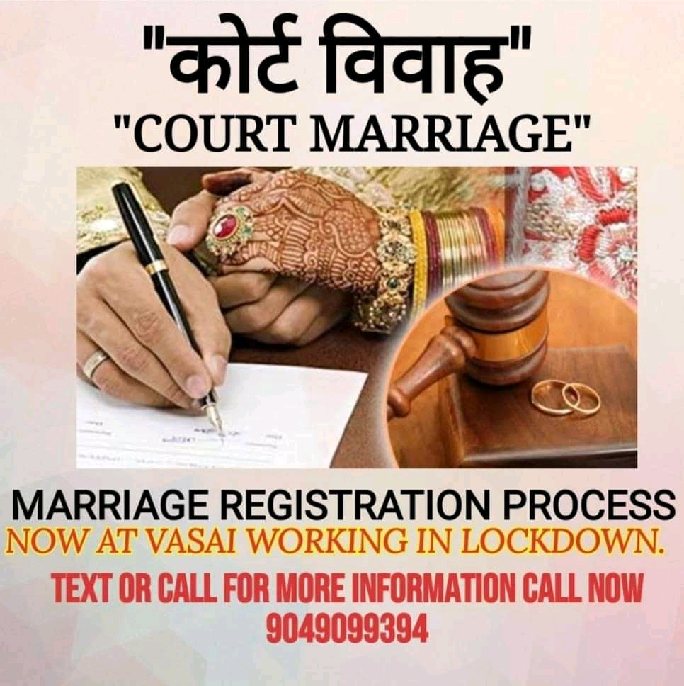 URGENT TEMPLE MARRIAGE AND COURT MARRIAGE