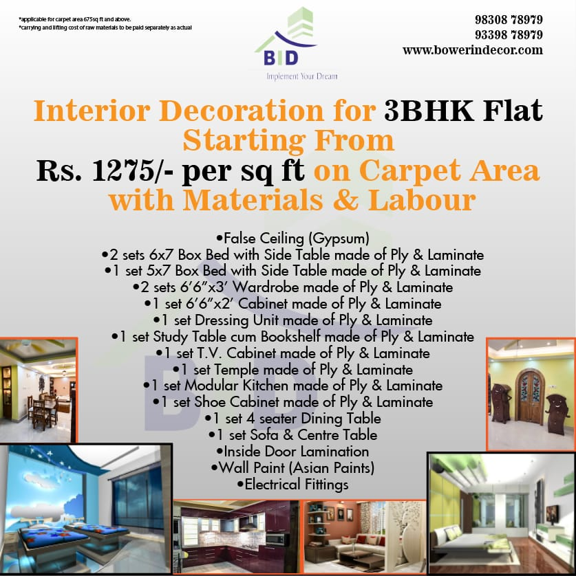 INTERIOR DECORATION PACKAGE