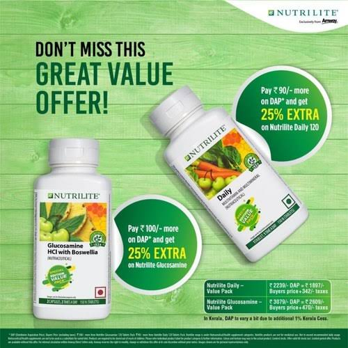 amway Nutrilite daily 120 tablets