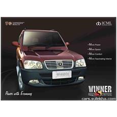 ICML Rhino Rx Winner DI Engine 9 Seater ( Non Ac) Car