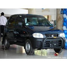Maruti Suzuki Alto Lx Specifications