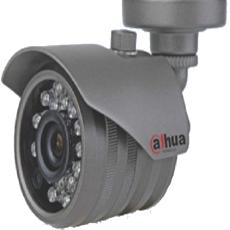 Dahua CCTV Dealers, Security Cameras for Sale | Sulekha