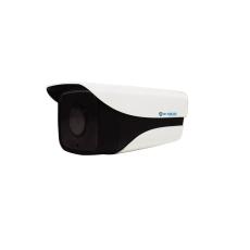 Hi Focus HC IPC T2200M AS5 Bullet CCTV Camera