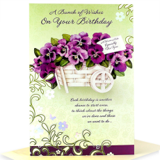 Archies Adorable BDY00359 Birthday Greeting Card