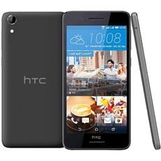 Htc Desire 728g Dual Sim Mobile Price Specification Features Htc