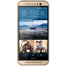 HTC One M9s Mobile