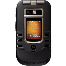 Motorola i686 Mobile Price, Specification & Features  Motorola
