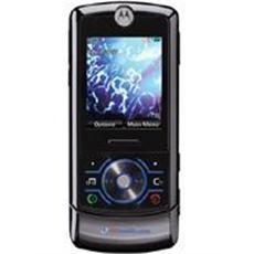 motorola z6 user manual open source user manual u2022 rh dramatic varieties com Motorola Z10 Motorola Z2