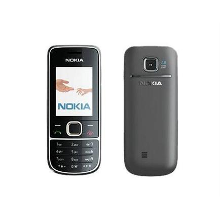 Nokia 2700 classic Mobile Price, Specification & Features ...