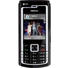 Nokia Symbian OS Mobiles Price 2019, Latest Models