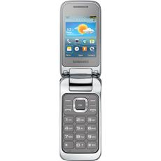 5f9f21125d1 Page 2 of Samsung 2 - 4.9 MP Camera Mobiles Price 2019, Latest ...