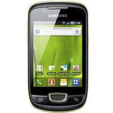application samsung galaxy pop r5570