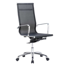 Bluebell Jazz High Back Office Chair