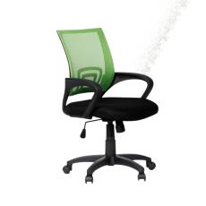 Hometown Regus Low Back Office Chair