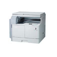 Canon imageRUNNER 2002 Multifunctional Photocopier