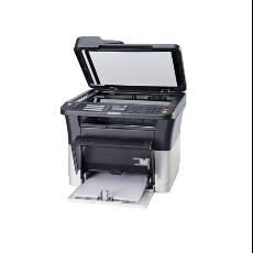 Kyocera FS 1025MFP Multifunction Laser Printer Price