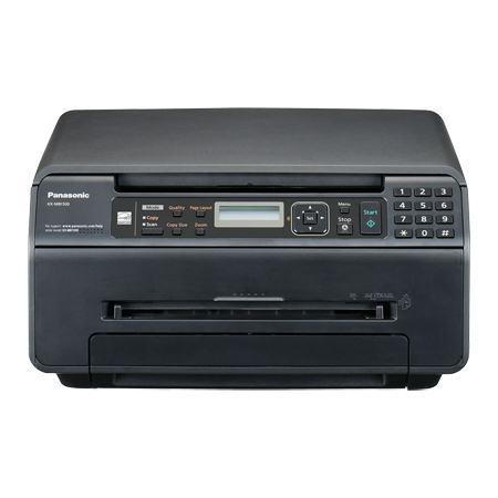 Panasonic KX MB1500 Laser Multifunctional Printer Price ...