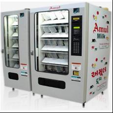 Vending Machine Price >> Plus Large Cold Beverage Vending Machine Price Specification