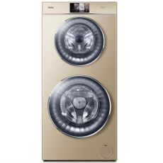 Haier HW120 B1558 12 Kg Fully Automatic Washing Machine